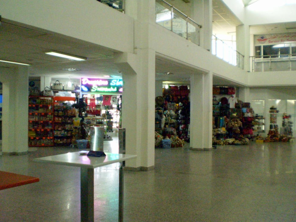 аэропорт монастир онлайн табло